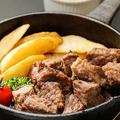 料理メニュー写真牛肉のサイコロステーキ