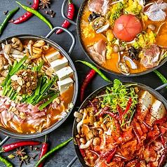 鍋とスパイス料理 オニカワラ 渋谷店の写真