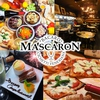 BACARO MASCARON バーカロマスカロン 栄店の写真