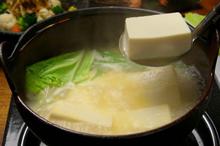 豆腐・湯葉・生麩料理のイメージ写真