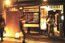 京町家のイメージ写真