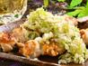 地鶏・焼き鳥・焼きとんを食べたい!