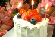 誕生日・記念日サービスありのイメージ画像