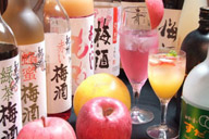 梅酒・果実酒・カクテルの種類が豊富なお店のイメージ画像