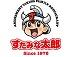 すたみな太郎のロゴ