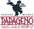 パパゲーノのロゴ