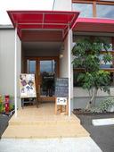 CafeKUSAKAのおすすめレポート画像1