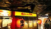 徳島ラーメン東大 京都店のおすすめレポート画像1