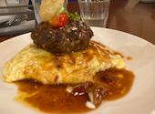 肉バル×オムライス ニコニコキッチンさんさん: 愛さんの2020年11月の1枚目の投稿写真