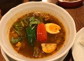 札幌スープカレー 曼荼羅 西町本店: かぷおさんの2020年11月の1枚目の投稿写真