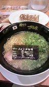 ラーメン こがね家 京都アバンティ店のとんこつラーメンの写真