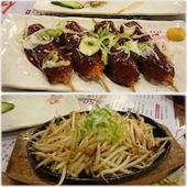 伝串 新時代 錦三丁目大津通り店のやわらか味噌カツの写真