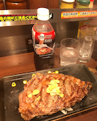 いきなりステーキ小川町店のおすすめレポート画像1