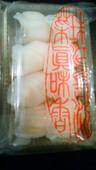 菜香中華街大通り売店のおすすめレポート画像1