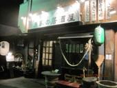 煉 東浦和のおすすめレポート画像1