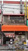 菜来軒川口店のおすすめレポート画像1
