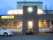 カレーハウスCoCo壱番屋浦和中尾店のおすすめレポート画像1