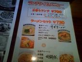 中国料理菜香園のおすすめレポート画像1