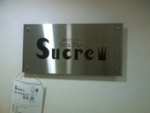 Sucreのおすすめレポート画像1