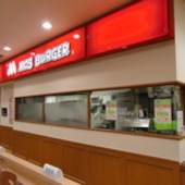 モスバーガー 名駅南店のおすすめレポート画像1