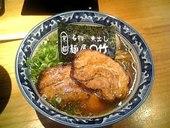 麺屋○竹のおすすめレポート画像1