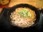 麺処木八加古川店のおすすめレポート画像1