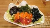 海ブドウ海鮮サラダ