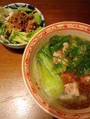 アジアン麺茶 大阪マルビル店のおすすめレポート画像1