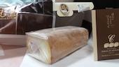 博多の石畳のおすすめレポート画像1