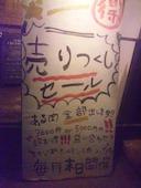 昭和 ホルモン食堂のおすすめレポート画像1
