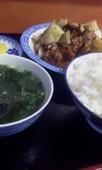 小笹飯店のおすすめレポート画像1