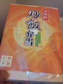 崎陽軒・大島店のおすすめレポート画像1