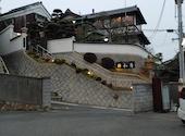 和欧風創作料理 日和庵: はまさんの2021年02月の1枚目の投稿写真