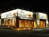 温野菜 蔵王店の選べる2つのおだしの写真