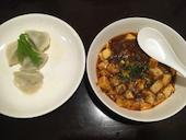 別府Chinese 喜福 KIFUKUの四川風麻婆豆腐の写真