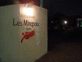 レ・ミルポアのおすすめレポート画像1