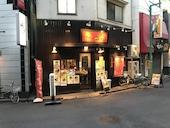 中華麺飯 太楼のおすすめレポート画像1