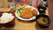 源ちゃん さいたま新都心店のまぐろメンチと季節のコロッケ定食 (ご飯・味噌汁・小鉢・お漬物)の写真