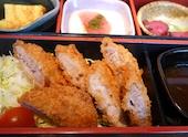 京町しずく 銀座有楽町駅前店のヒレカツ御膳の写真