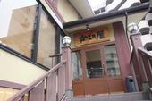 かごの屋 北花田店のおすすめレポート画像1