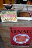 川上商店のおすすめレポート画像1