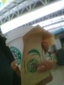 スターバックスコーヒー関西国際空港店のおすすめレポート画像1