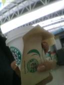 スターバックスコーヒー関西国際空港4階ノースゲート店のおすすめレポート画像1