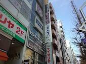 かわり鮨とうまい肴 鮨や一丁 秋葉原店のおすすめレポート画像1