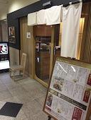 とりかく 新宿西口エステックビル店のおすすめレポート画像1