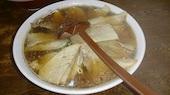 あべ食堂のチャーシューメン(大盛)の写真
