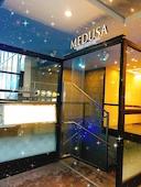 恵比寿 メデューサ MEDUSAのおすすめレポート画像1