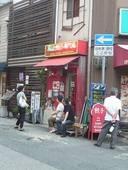 菜記餃子専門店のおすすめレポート画像1