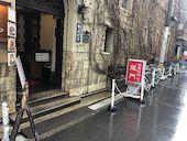 中国料理 龍門のおすすめレポート画像1