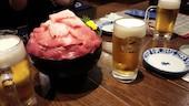 おさかな本舗 たいこ茶屋 浅草橋の大中赤てんこ盛りの写真